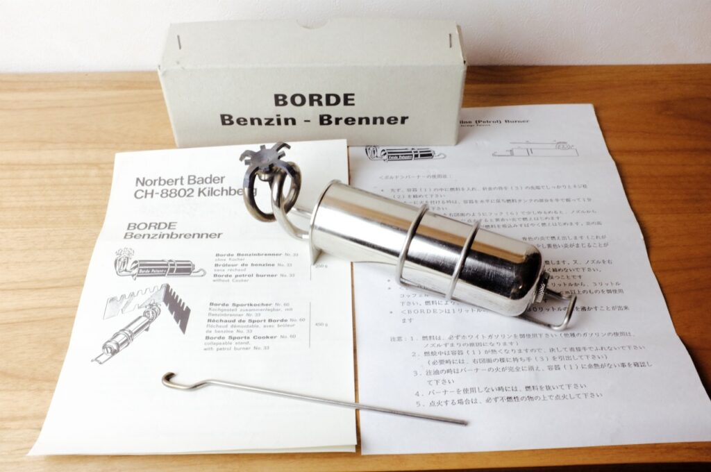 BORDE Benzin Brenner